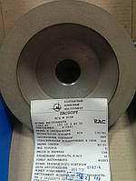 Круг алмазный 100% АЧК(12А2-45°) 150х20х3х40х32 зерно 100\80 Полтавский алмазный з-д.