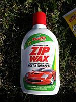 Автошампунь ZIP WAX Turtle Wax (1 литр)