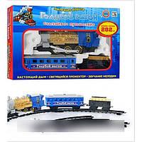 Железная дорога Голубой вагон Bambi 7013 (612) HN