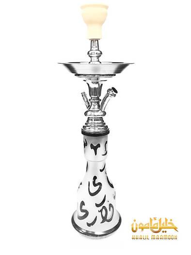 Кальян Khalil Mamoon - Сafe mini (Колба Khalil Mamoon Egyptian Black)