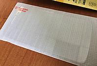 Стекло защитное 0,26 mm 2,5D 9Н LG K5