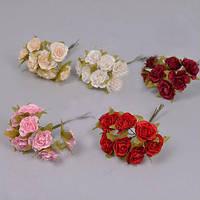 Бутоньерка Розочки  2,5 см маленькие бумажные цветы на проволочке