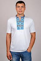 Футболка вышиванка мужская белая короткий рукав трикотажная (Украина)