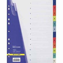 Цифровий індекс-роздільник для реєстратора Buromax BM.3212,12 позицій