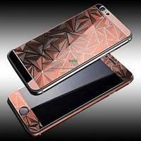 Защитное стекло для iPhone 7 (0.3 мм, 3D, ромбы, rose-gold) комплект 2шт