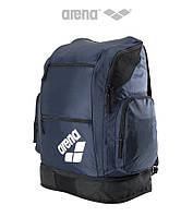 Большой рюкзак на 40 литров Arena Spiky 2 Large (Navy Team), фото 1
