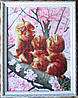 """Картина """"З котика на дереве"""" от студии LadyStyle.Biz"""