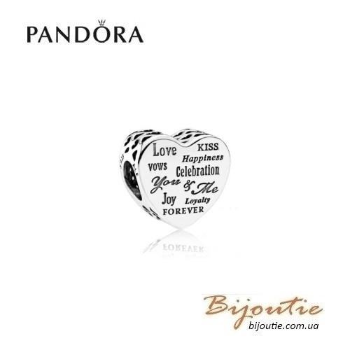 Pandora Шарм ПРАЗДНИК СЕРДЦА #792060 серебро 925 Пандора оригинал - BIJOUTIE (БИЖУТЬЕ) в Киеве