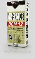 Смесь штукатурная Anserglob ВСТ-20