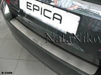 Накладка на задний бампер Chevrolet EPICA 2006- из нержавеющей стали