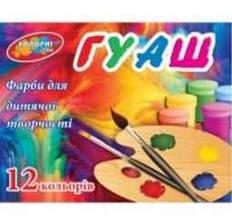 Гуаш Колорит Яскрава палітра, 12 кольорів, 12 грам