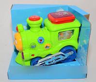 """Развивающая игрушка """"Забавное путешествие на поезде"""""""