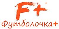 МАГАЗИН ЭКСКЛЮЗИВНЫХ ФУТБОЛОК