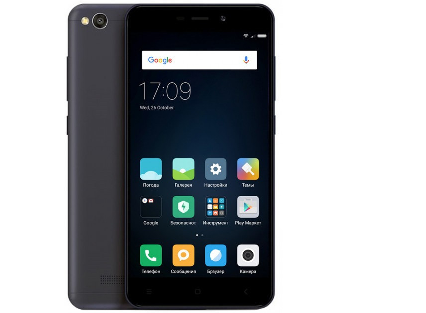 Cмартфон Xiaomi Redmi 4A Black (2/32GB) глобальная версия