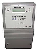 Счетчик однофазный Енергия-9  10(100)А  многот. под ПОБУТ