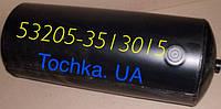 Баллон воздушный КАМАЗ (ресивер) 53205-3513015