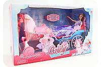 Кукла с лошадкой и каретой LH201531-2