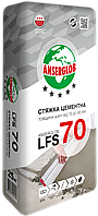 Цементная стяжка LFS 70