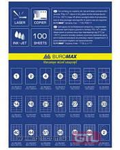 Етикетки самоклеючі Buromax, 24 шт., 70х37 мм (100 аркушів), ВМ.2840