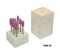 Набор насадок для фрезера 6шт (камень) YRE YDM-16, наборы фрезов
