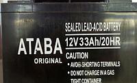 Аккумулятор ataba 12V 33A