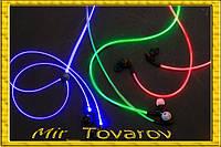 Неоновые светящиеся наушники