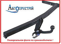 Фаркоп ГАЗ 3110; 31105 с 1999 г.