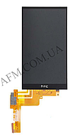 Дисплей (LCD) HTC One M9 Plus с сенсором черный