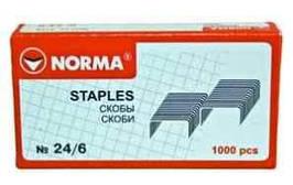 Скоби для степлера Norma, 4723,  № 24/6, 1000 штук