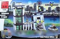 Конструктор Brick 129 Полицейский участок 589 детали