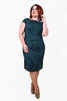 Модное платье размера плюс Фиона зеленый (48-54)