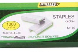 Скоби для степлера 4Office, 4-318, №10, 1000 штук