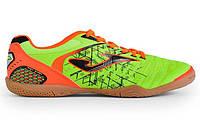 Кроссовки бампы футзалки кросівки JOMA MAXIMA 601 603 604 611  Зелено-оранжевый
