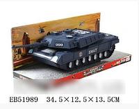 Танк инерционный 999-067H