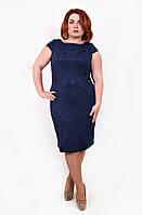 Женское платье размера плюс Фиона т.синий (48-54)
