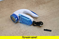 Машинка для стрижки катышков, катышек от сети 220v YoungKe YK-686