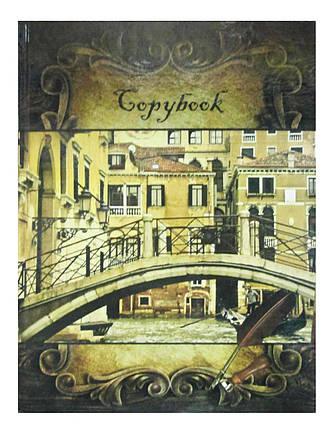 Книга амбарна А4, тверда ламінована обкладинка, 96 аркушів, офсет, лінія, фото 2