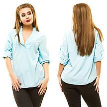 """Стильная женская блуза """"Laska"""" с коротким рукавом (большие размеры), фото 2"""