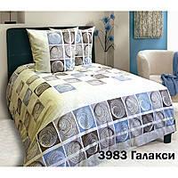 Постельное белье белорусская бязь 1,5