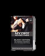 MY DRY Achselpads schwarz - Гигиенические вкладыши для области подмышек, черные, 14 штук (7 пар)