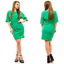 """Короткое облегающее платье """"Leleya"""" с поясом и рукавом летучая мышь (большие размеры), фото 3"""