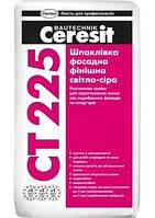 Шпаклевка фасадная финишная светло-серая Ceresit CT 225