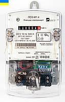 Счетчик ЛЕО-М1.4 1,0 220В 5(60)А 1фазн. электронный нетарифный с электромех. дисплеем, индикаторы М,Р (Укр)