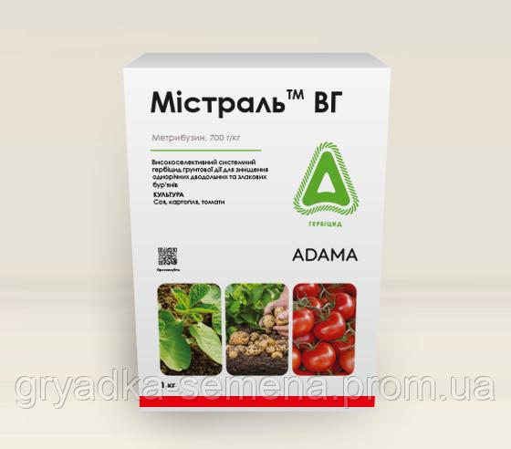 Гербицид Никоган МД - Адама 5 л, масляная дисперсия