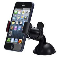 Автомобильный держатель, автодержатель для телефона, смартфона в авто, машину универсальный Stend черный
