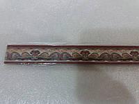 Бордюр обойный 2 см (бордо)
