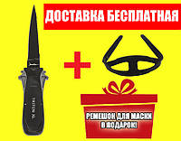 Нож для подводной охоты Marlin Triton