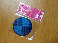 Трафарет для стемпинга металлический круглый YRE PSO-09
