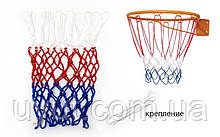 Сетка баскетбольная Игровая UR SO-5250 ( d-3,5мм, в компл. 1шт)