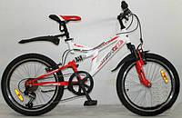 Детский горный велосипед 20 дюймов Azimut Dinamic 106-G-1 (оборудование SHIMANO) бело-красный***